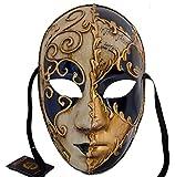 Lannakind Venezianische Maske Gesichtsmaske Volto Damen Karneval, Ballmaske, Wand-Deko (V04 Blau)