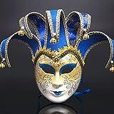 N\C High-End-Retro-Masken, Kostümmasken, Halloween-Masken, venezianische Masken, Halbmasken, Rollenspiele, Heimtextilien, sowohl für Männer als auch für Frauen geeignet