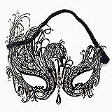 Xiton Venezianische Maske Frauen mit schlanken Metall Diamant, Halloween Sexy Spitzen-Maske für Maskerade Party, Hochzeiten, Fasching, Karneval in Venedig und Tanz, schwarz