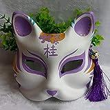 FYPmian Mascarade Handbemalte halbgesichtige Fuchs-Katzenmaske, einfarbige Schwarze und weiße Cos-Dekorationsmaske, handbemalte Diffuse Acrylmaske (Color : C)