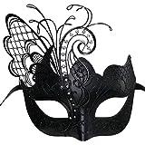 Maskerade Maske für Frauen venezianische Maske / Halloween / Party / Ball Prom / Mardi Gras / Hochzeit / Wanddekoration-schwarzer Schmetterling
