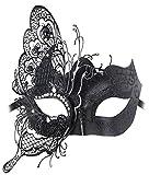 Venezianische Maske, Coofit Masquerade Maske Schmetterling Metall Maskenball Masken Venedig Maske Maskerade Maske Damen