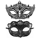 2 STÜCKE Masquerade Mask-1PC Metal Filigree Cat Black Mask, 1PC Plastic Fox Fashion Venezianische Maske für Masquerade Ball Mardi Gras Kostüm Ball Party Mask (Schwarz)