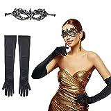 LAMEK 2 TLG Spitzenmaske Spitze Augenmaske Damen Gothic Maske Venezianische Gesichtsmaske Sexy Halloween Party Kostüm Set mit Spitzenhandschuhe für Maskenball Maskerade Hochzeit Cosplay