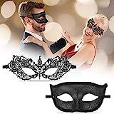 AFASOES Weihnachten Masquerade Maske EIN Paar Maskerade Maske Geheimnisvolle Venezianische Maske Elegante Lace Maske Augenmaske Venezianisch Maske Fasching für Weihnachten Karneval Kostüm Party