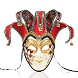 WWWL Halloween Maske, Gesichtsbedruckte Maske Venedig Masks Party Supplies Maskerade Weihnachten Halloween Venezianische Karneval Anonyme Masken DIY. Dekoration