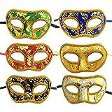 YGSAT® 6 Stücke Unisex Retro Masquerade Half Face Venezianische Maske für Kostüm Party Venezianische Maskerade Party Karneval Maske/Multicolor